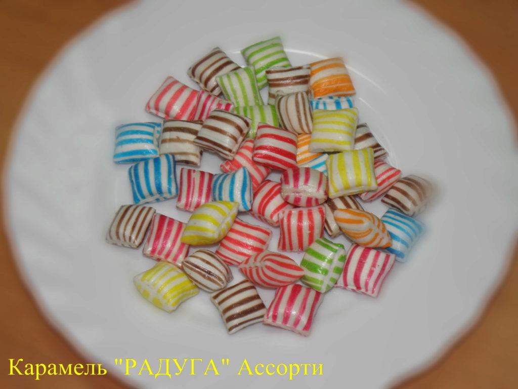 Как сделать конфеты подушечки в домашних условиях