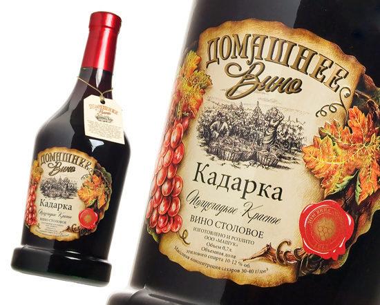Этикетки для домашнего вина